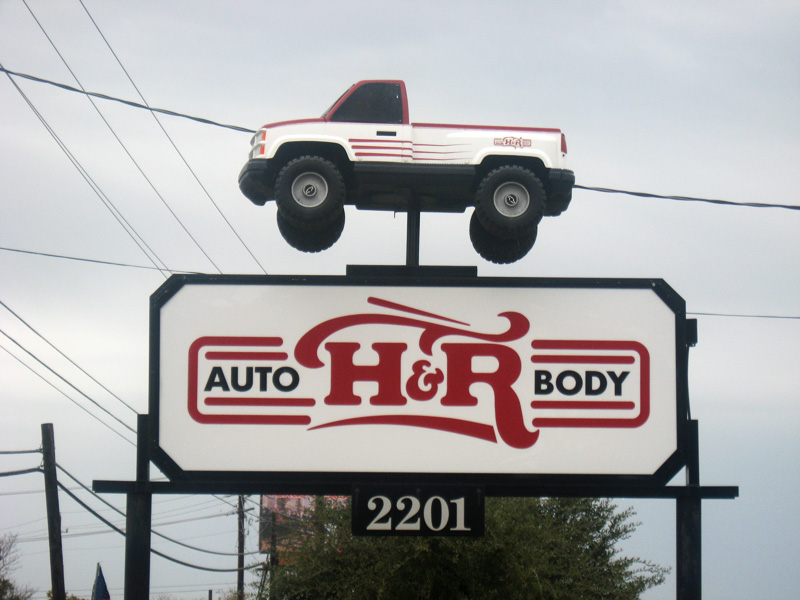 WELCOME TO H&R (512) 259-3030